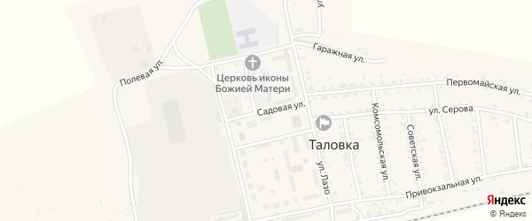 Садовая улица на карте поселка Таловки с номерами домов