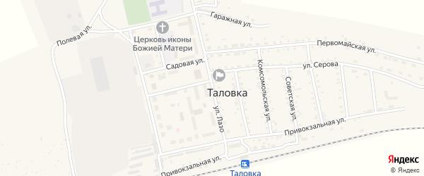 Улица Лазо на карте поселка Таловки с номерами домов