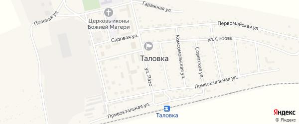 Заводская улица на карте поселка Таловки с номерами домов