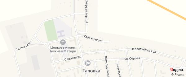 Гаражная улица на карте поселка Таловки с номерами домов