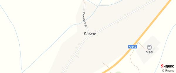 Улица Ключи на карте села Ключи с номерами домов