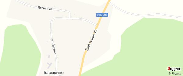 Трактовая улица на карте села Барыкино с номерами домов