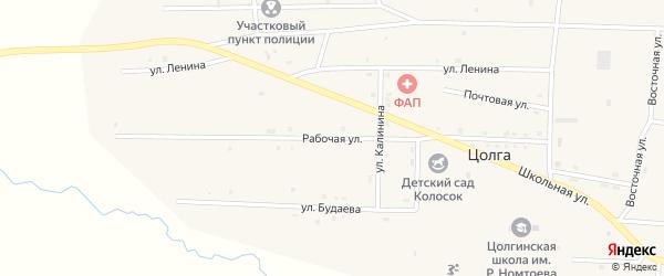 Рабочая улица на карте улуса Цолга с номерами домов