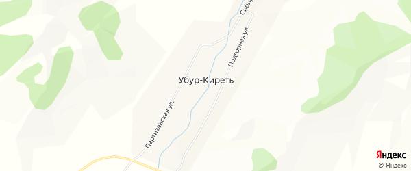 Карта села Убура-Киреть в Бурятии с улицами и номерами домов