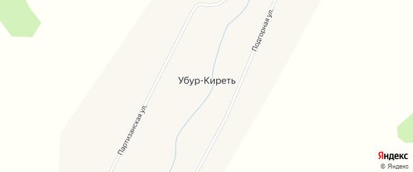 Подгорная улица на карте села Убура-Киреть с номерами домов