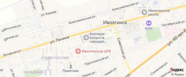 Улица Лебедева на карте села Иволгинск с номерами домов