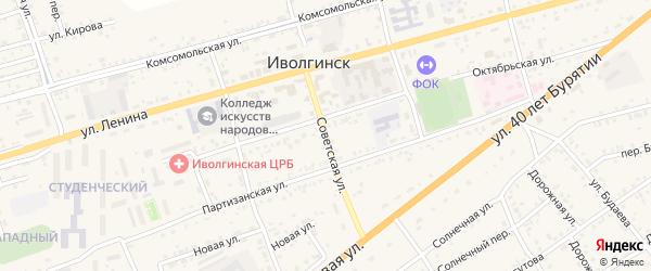 Советская улица на карте села Иволгинск с номерами домов