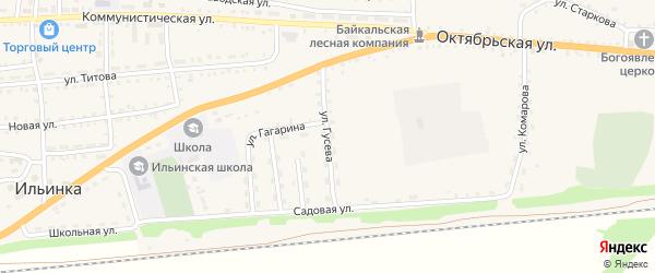 Улица Гусева на карте села Ильинки с номерами домов