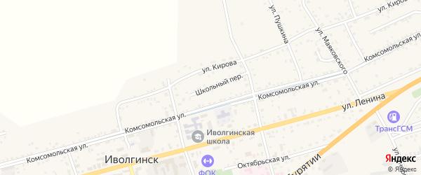Школьный переулок на карте села Иволгинск с номерами домов