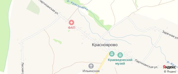 Партизанская улица на карте села Красноярово с номерами домов