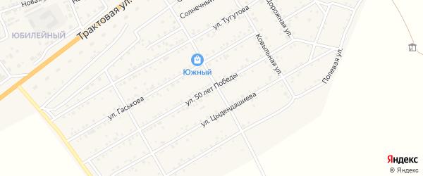 Улица 50 лет Победы на карте села Иволгинск с номерами домов