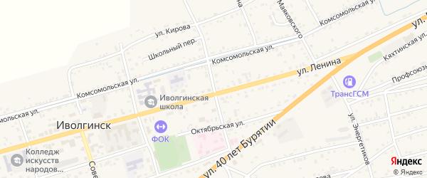 Улица Куйбышева на карте села Иволгинск с номерами домов