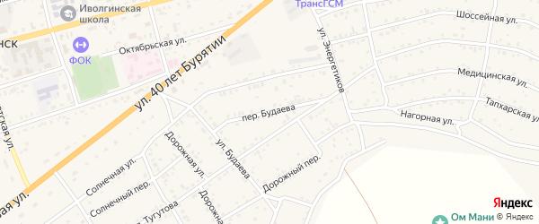 Переулок Будаева на карте села Иволгинск с номерами домов