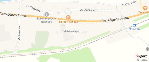 Совхозная улица на карте села Ильинки с номерами домов