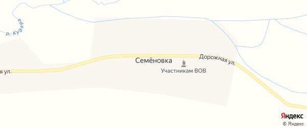 Озерная улица на карте села Семеновки с номерами домов