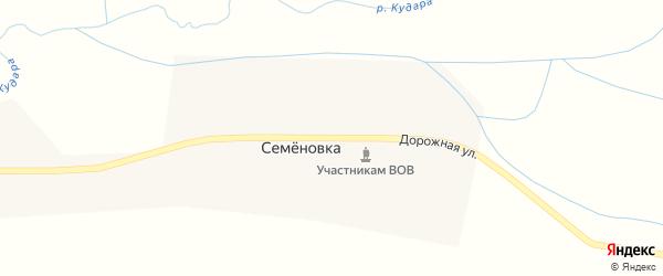 Дорожная улица на карте села Семеновки с номерами домов