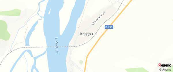 Карта села Кардона в Бурятии с улицами и номерами домов