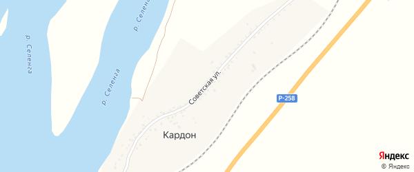 Советская улица на карте села Кардона с номерами домов