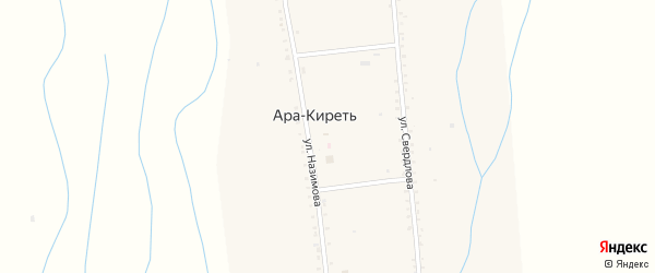 Улица Назимова на карте села Ары-Киреть с номерами домов