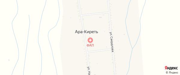 Улица Свердлова на карте села Ары-Киреть с номерами домов
