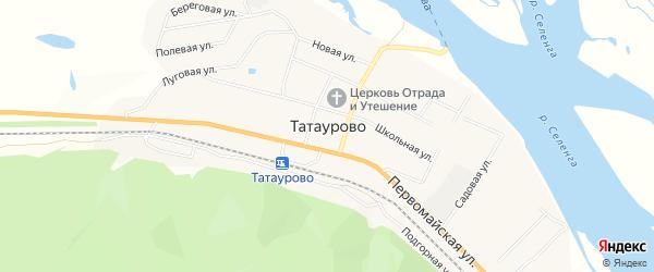 Карта поселка Татаурово в Бурятии с улицами и номерами домов