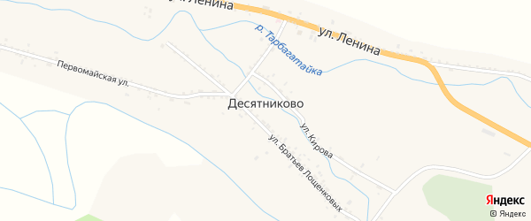 Партизанская улица на карте села Десятниково с номерами домов