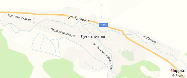Карта села Десятниково в Бурятии с улицами и номерами домов