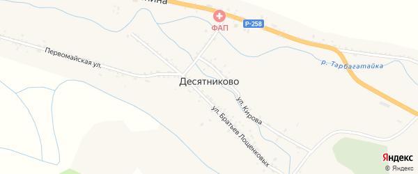 Первомайская улица на карте села Десятниково с номерами домов