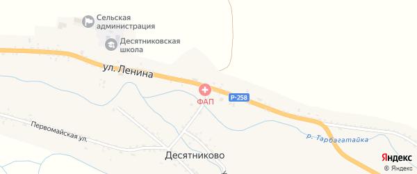 Улица Ленина на карте села Десятниково с номерами домов