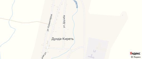 Улица Дружба на карте улуса Дунда-Киреть с номерами домов
