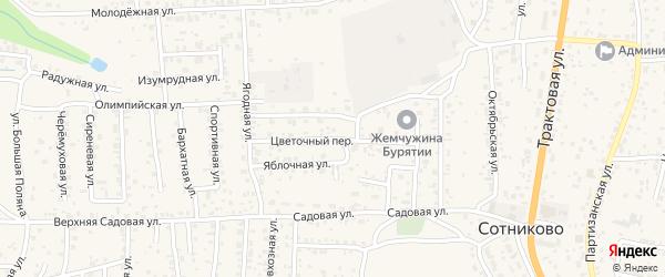 Цветочный переулок на карте села Сотниково с номерами домов