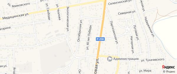 Улица Победы на карте села Сотниково с номерами домов