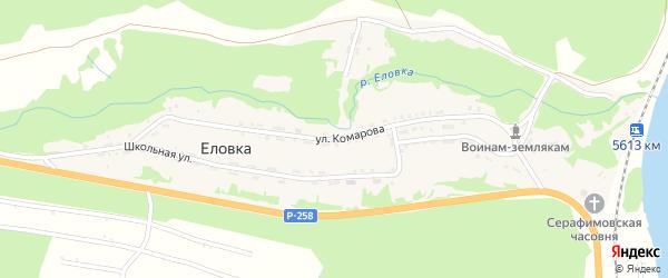 Улица Комарова на карте поселка Еловка с номерами домов