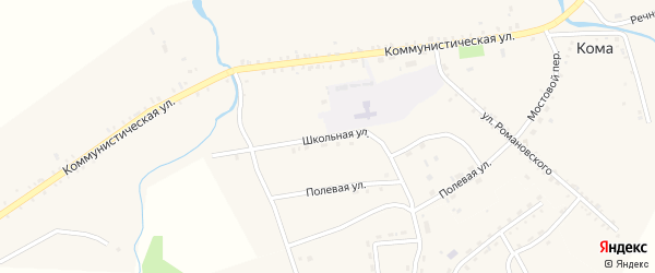 Школьная улица на карте села Комы с номерами домов