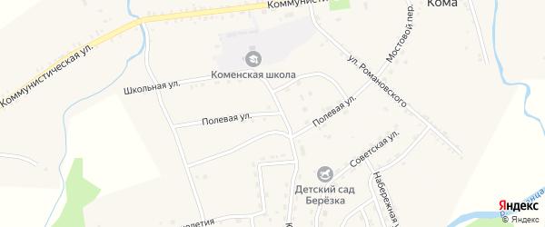 Полевая улица на карте села Комы с номерами домов