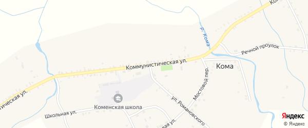 Коммунистическая улица на карте села Комы с номерами домов