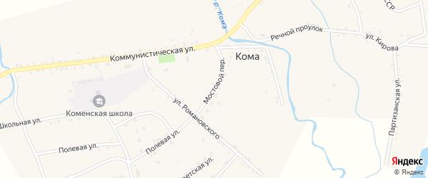 Мостовой переулок на карте села Комы с номерами домов