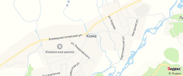 Карта села Комы в Бурятии с улицами и номерами домов