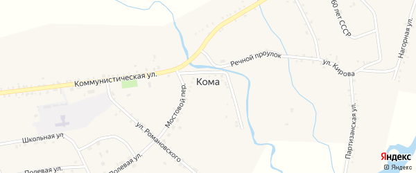 Речной переулок на карте села Комы с номерами домов