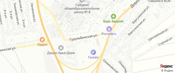 Гурульбинская улица на карте Улан-Удэ с номерами домов