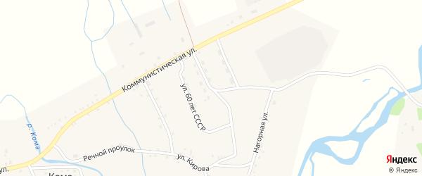 Переулок Прокопия Кирикова на карте села Комы с номерами домов