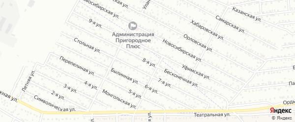 Улица 8-я (ДНТ Дружба) на карте Улан-Удэ с номерами домов