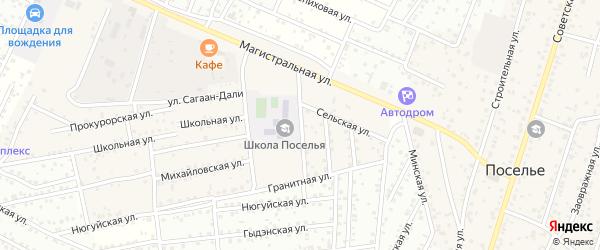 Школьный переулок на карте села Поселье с номерами домов