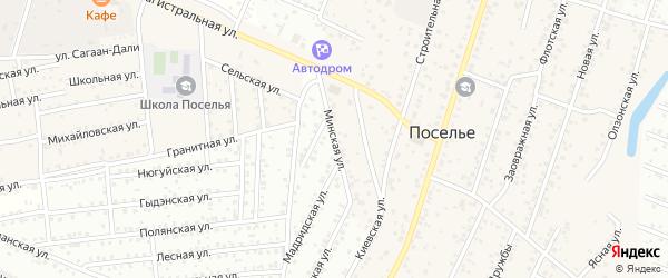 Минская улица на карте села Поселье с номерами домов