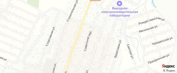 Советский переулок на карте села Поселье с номерами домов