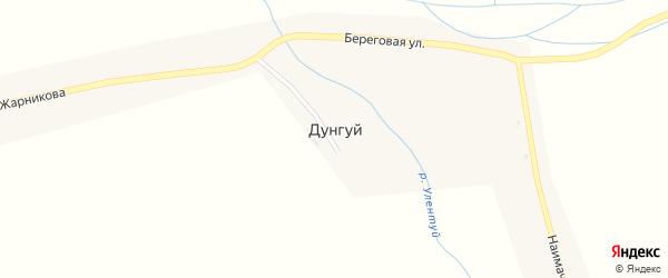 Береговая улица на карте села Дунгуй с номерами домов