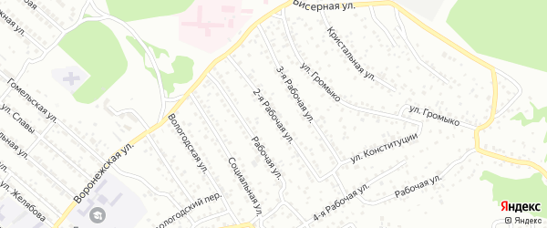 Рабочая 2-я улица на карте Улан-Удэ с номерами домов