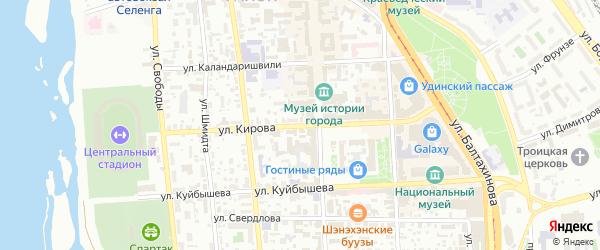 Улица Кирова на карте Улан-Удэ с номерами домов