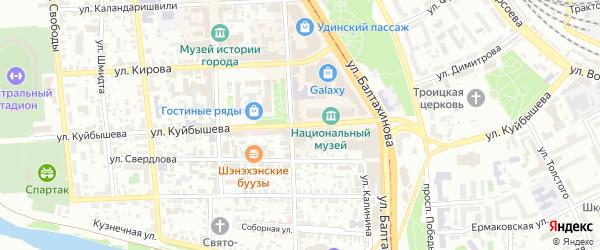 Улица Куйбышева на карте Улан-Удэ с номерами домов