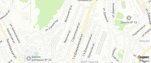 Строительная улица на карте Улан-Удэ с номерами домов
